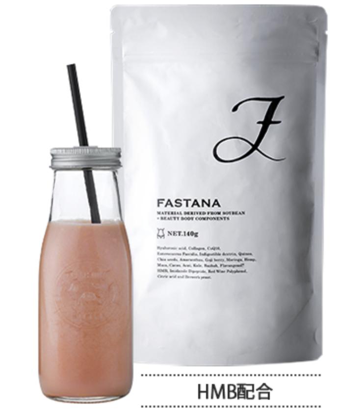 ファスタナ商品画像